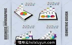 PPT图表素材模板 Isometric 3D Business Infographic #439998