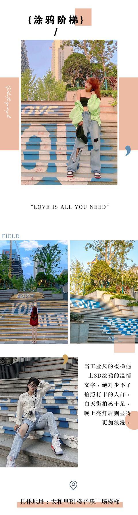 在武汉绿地缤纷城 随便逛个街就能收获一套写真