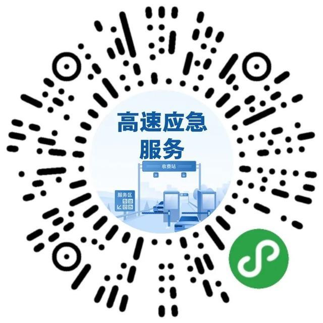 国庆中秋假期河南高速禁行此类车!还有6条重要提醒