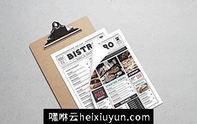 报纸风格的美食菜单菜谱模板 Newspaper_Style_Food_Menu #958752