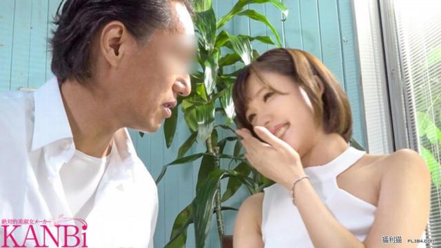 史上最好色的人妻池谷佳纯出阵 宅猫猫 热图3