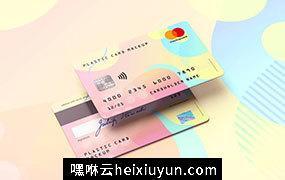 会员卡/银行卡/信用卡样机模板 Plastic Card Bank Card MockUp