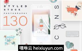120个可爱的特色小植物图标图形Styled_stock_photography_icons