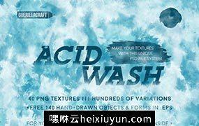 朦胧酸洗效果的背景纹理素材 Acid Wash #296136