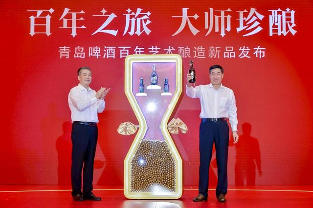 """艺术酿造赋能消费升级 青岛啤酒""""百年之旅""""超高端系列荣耀上市"""