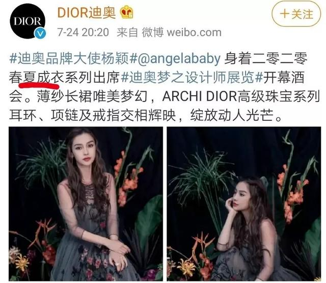 Angelababy黄晓明 还在斗法?