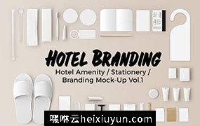 通用的酒店品牌设计必备的VI展示模型Hotel_Amenity_Branding_Vol #1451457