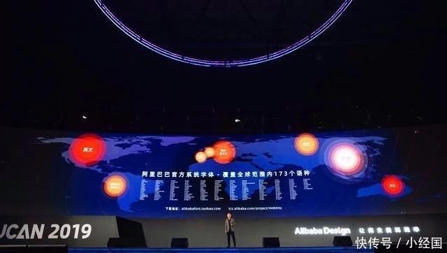 阿里巴巴设计出新字体:更加体现中文的美 甩微软字体两条街