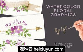 Floral Wedding Graphics