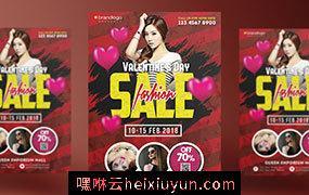 情人节海报传单模版素材 Valentines Day Sale Flyer Template PSD
