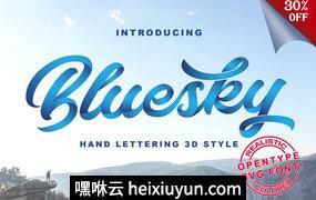 一款新趋势3D阴影手写SVG英文字体 Bluesky OpentypeSVG Font #2081011