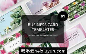 12套清新花纹卡片设计模板Business card