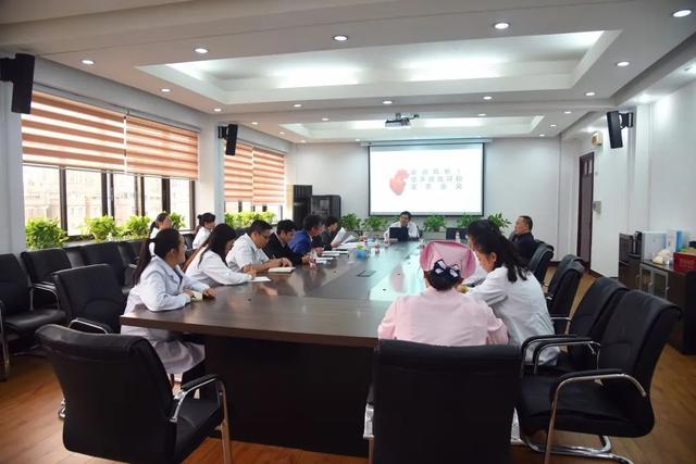 上海市第二康复医院举行 2020 年「院级重点学科」评审会