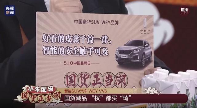 """用户至上 实至名归,WEY揽获""""2020年中国汽车用户满意度测评""""三项大奖"""
