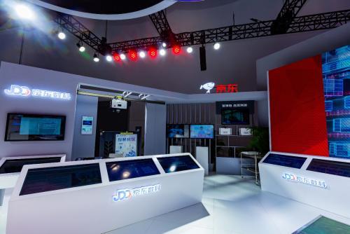 京东数科亮相服贸会三大展区 多维度展示产业数字化服务实力