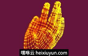 红色科技感数码粒子抽象手动作矢量元素