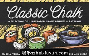 经典粉笔插画笔刷图案手绘工具AI合集包 Classic Chalk – Brushes + Patterns
