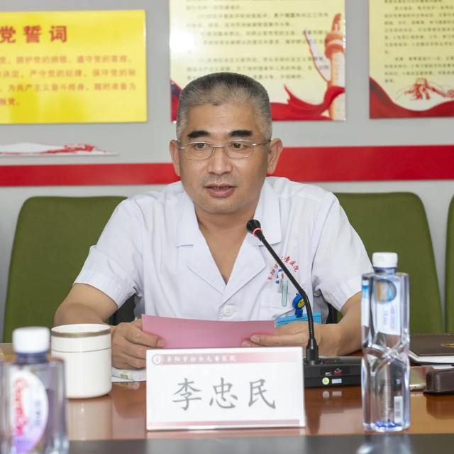 阜阳市「智慧健康城镇」项目座谈会在市妇儿医院召开