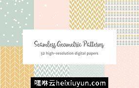 粉彩几何背景纹理素材 Seamless Pastel Geometric #463242