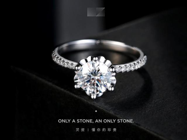 灵资珠宝品牌发布会在宁波旗舰展厅盛大开幕