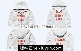 时尚儿童运动衫模版Kids Sweatshirt Mock-up #2398257