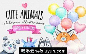 CUTE ANIMALS collection BABY SHOWER 手绘可爱动物婴儿洗澡高清免扣PNG素材合集包