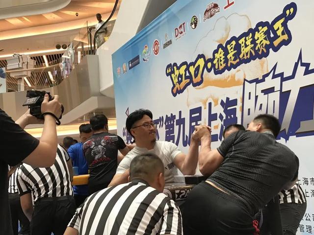 全景医学影像联合华山医院运动医学科为第九届上海腕力公开赛提供医疗保障服务
