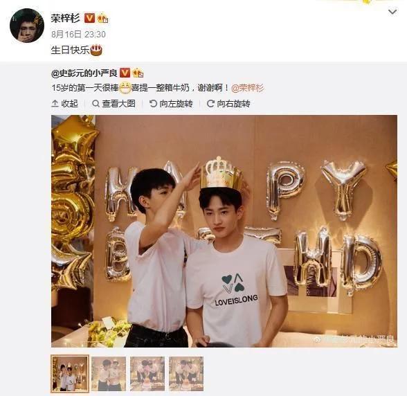"""《隐秘的角落》""""严良""""15岁生日,""""朱朝阳""""现身送祝福"""
