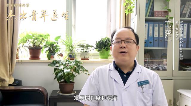 中国精神医学界的「大动作」又来了?!行业大咖再齐聚,只为给「杰出」代言