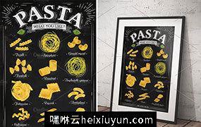 意大利面食面馆海报模板 Pasta-Poster #578159
