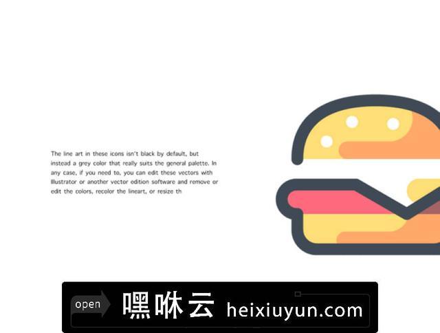 嘿咻云-20个餐饮美食快餐元素矢量图标集Fast food Icons