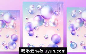 浪漫紫色透明彩色气球气泡节日生日宴会婚礼背景海报PSD设计素材#83303