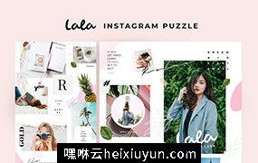 Ins微信微博自媒体营销版式设计PSD模版 Lala Puzzle Instagram Templates