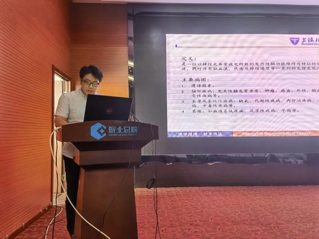上海神经医学下沉宿州:上海德济医院助力皖北总院建设癫痫中心