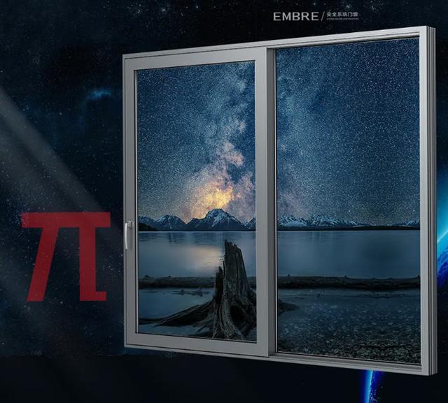 十大门窗品牌为什么价格相差那么大