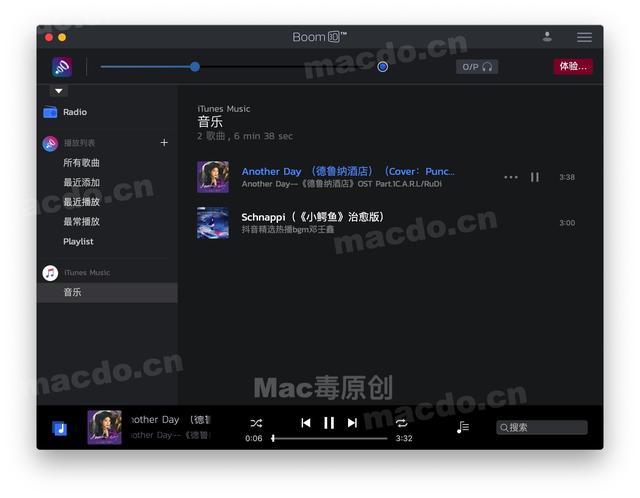 Mac软件推荐 | 音效增强工具「Boom 3D」 Mac软件教程 第3张
