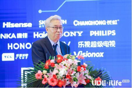 图:中国科学院院士/理论物理研究所战略发展委员会主任 欧阳钟灿
