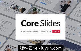 时尚高端多用途的简约北欧风格的高品质幻灯片core-slides #317090