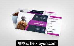 现代活动门票Modern Event Ticket #1597167