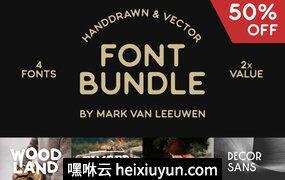 英文艺术背景Font Bundle – 50% Off! #2720067