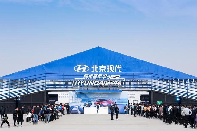 第七代伊兰特引爆现代嘉年华2.0郑州站,彰显北京现代新形象