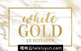 金色白色大理石背景纹理素材 White gold marble texture background #1289045