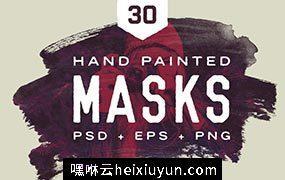 绘画遮罩效果的图层样式 Painted Masks #954612