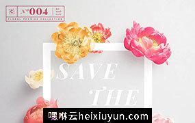 粉色系花朵免扣png元素三八情人节海报合成元素
