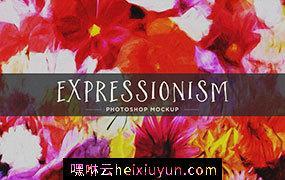 表现主义艺术绘画效果PSD模板 Expressionism – Photoshop Mockup #1448664