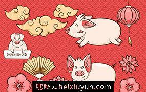 2019年新年快乐中国日本东方传统元素新年氛围素材矢量合辑包 Happy chinese new year