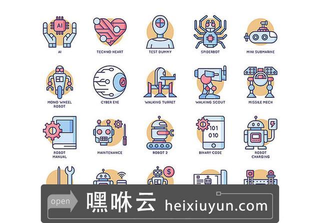 嘿咻云-机器人工程游戏人工智能等圆形彩色矢量图标集Robotics Rounded Icons