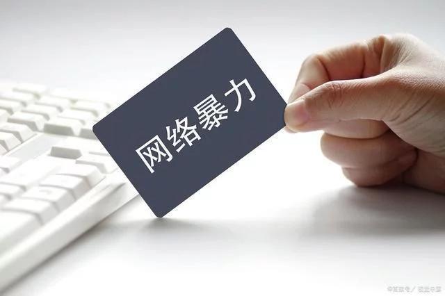 日本網暴施暴者個人信息可公開 日本自民黨明日舉行總裁選舉