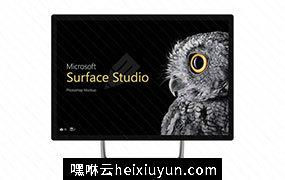 微软一体电脑超清样机PSD模板 medialoot-surface-studio-mockup