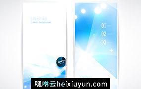 时尚现代蓝色水晶透明效果多边形几何背景海报易拉宝矢量设计素材02